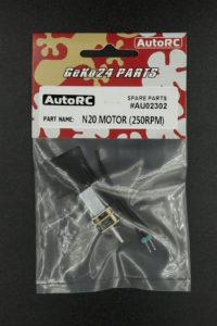 N20 geared Motor 250RPM