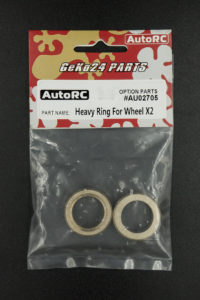 Heavy Ring Wheel Weights